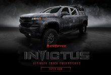 Photo of Still time to enter CarbonTV's Invictus Sweepstakes